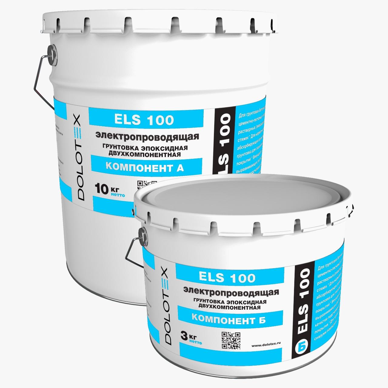 Электропроводящая грунтовка двухкомпонентная Dolotex ELS 100 13 кг